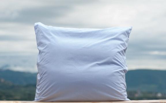 Чехол для подушки «Multi-use»